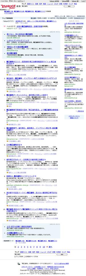 No1_Yahoo20061026.png